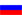 250px-Flag_of_Russia.jpg